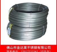 广东 不锈钢 线材 钢丝 金达莱不锈钢线材现货供应