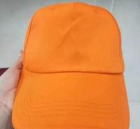 学生帽 团体帽定做 广告帽子 志愿者帽子批发 可定制印刷LOGO