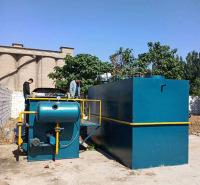 溶气气浮机-便宜的溶气气浮机生产厂家-欢迎致电