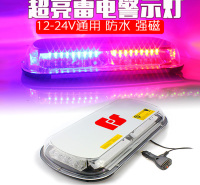 进口灯珠而制成LED开道吸顶灯 价格实惠 欢迎来咨询