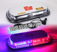 河南郑州发货  PC+铝合金开道吸顶灯 超亮度的警示吸顶灯