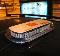 警车工程车消防车应用LED开道吸顶灯 范围广 有模式装换按钮 可跟进情况选择