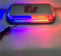 警车工程车消防车应用 CREE灯芯高亮度 使用寿命长范围广LED开道吸顶灯