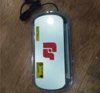 恒驰 安装稳重多种颜色可选  LED开道吸顶灯防水