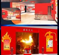 VR消防安全体验馆VR火灾逃生VR消防模拟演练VR安全教育VR消防