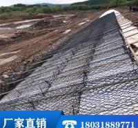 现货供应生态石笼网 镀锌石笼网 铅丝笼 雷诺护垫