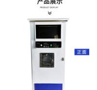 洗衣液自助售卖机   社区售洗衣液机  自助洗衣液售卖机