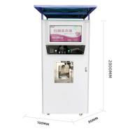 洗衣液自助售卖机 自助洗衣液售卖机  洗衣液自助售卖机