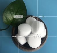达康化工现货销售软水盐 软水机用离子交换树脂再生剂 软水盐生产厂家