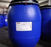 沈阳化工乳化硅油 润滑硅油改性硅油 化妆品级有机水溶性硅油 现货批发