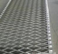 菱形钢板网 冲压钢板网 建筑施工爬架网