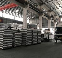 铝合金型材加工定制 6061铝型材厂家 定制 出售 工业铝型材