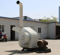 木屑粉碎机 粉碎效果强  木屑粉碎机 维护方便 机动灵活
