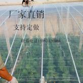 山东大棚膜农用薄膜PO膜厂家