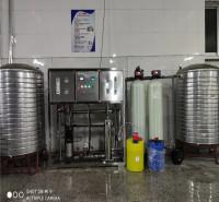 西安工业反渗透设备 铝制品纯水站反渗透设备 仕诺华反渗透设备厂家