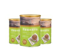 五谷粉OEM贴牌代加工 荞麦糙米若叶粉厂家 代餐粉加工