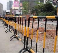 临时可移动围栏铁马护栏交通施工警示道路防撞隔离铁马护栏