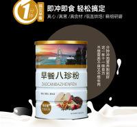 粉剂代加工 早餐代餐粉oem 早餐粉生产厂家