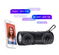 蓝牙音响 高音质音箱 家用户外3d环绕立体声小型蓝牙音箱