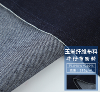 森蓝牛仔布面料 工装牛仔面料 棉质耐洗面料