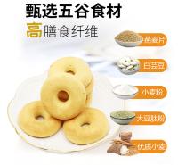 代餐饱腹食品饼干价格广州食品饼干批发代餐饱腹食品饼干哪种好