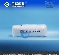 弹性体25kg颗粒包装袋 厂家直供 码垛整齐防潮透气 TPU颗粒阀口袋
