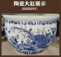 青花手绘花鸟精致大鱼缸 陶瓷大缸 景德镇雕刻大缸鱼缸