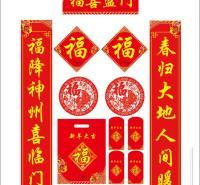 青海春联印刷厂