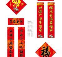 上海传统春联印刷 广告春联制作