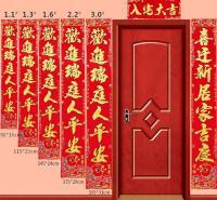 西藏春联制作厂在哪里