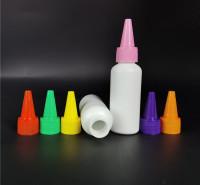 批发尖嘴瓶  挤压塑料瓶 价格低质量好 大量现货