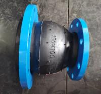 吉佳KXT可曲挠橡胶接头耐高压同心异径橡胶管接头DN250橡胶软接头