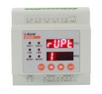 安科瑞WHD20R-11 导轨安装温湿度控制器 显示1路温湿度