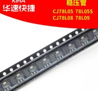 CJ78L05 78L05 线性稳压芯片 三端稳压管 原装现货 现货 产地货源