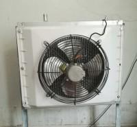 暖风机  温室花卉加温设备批发  蔬菜育苗加温锅炉价格  电暖加温机