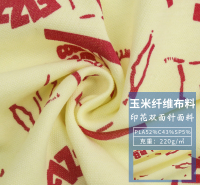孩童服装印花双面针面料 样式齐全 支持定制