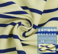 厂家供应双面针布料 玉米纤维面料 印花双面枕面料