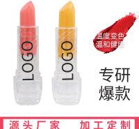 温和保湿滋润防干裂温感变色唇膏口红淡化唇纹护理贴牌
