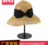 厂家长期定制批发防晒遮阳草帽 户外观光旅游帽纸辫草帽时尚休闲帽