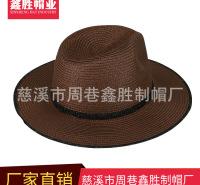 厂家长期定制PP草帽夏天休闲草帽遮阳草帽复古牛仔帽户外旅游草帽