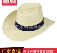 定制五分草草帽巴拿马草帽复古牛仔帽夏天休闲草帽