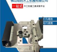 肇庆板式家具打孔机厂家  劲的 江门板式家具打孔机厂家 板式家具打孔机