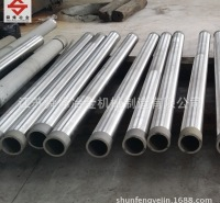 国标制造 耐热合金钢空腹炉底辊 适合普碳管 油井管 不锈钢管退火处理