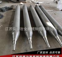 多规格炉辊 炉底辊 雾面辊 不锈钢辊 厂家供应 量大优惠