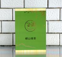 包装纸箱礼品盒 加工定制 水果蔬菜海鲜礼盒 加工定制 批发好价