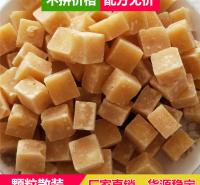 百草梨膏糖 姜糖加盟 山西百草梨膏糖