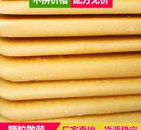 百草冰含片 老式薄荷糖代理 浙江百草冰含片