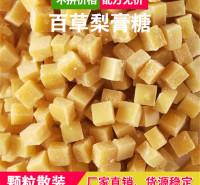 袋装梨膏糖 地方零食加盟 安徽袋装梨膏糖