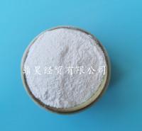 厂家直销硫酸镁  一水硫酸镁粉末  现货供应  量大价优