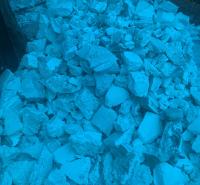 蜂窝状 块状氯化钙无水氯化钙 95%